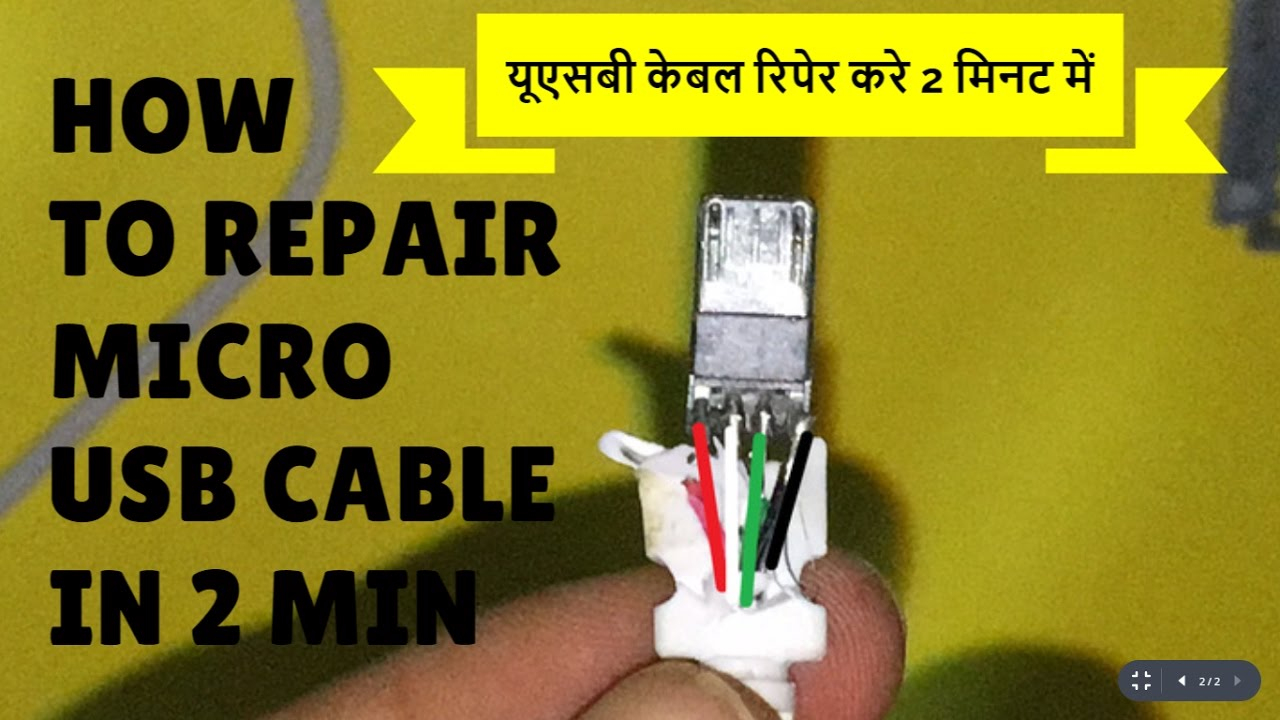 Micro Usb Cable Repair - Youtube - Repair Usb Wiring Diagram