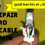 Micro Usb Cable Repair   Youtube   Wiring Diagram Fix Micro Usb Charger Android