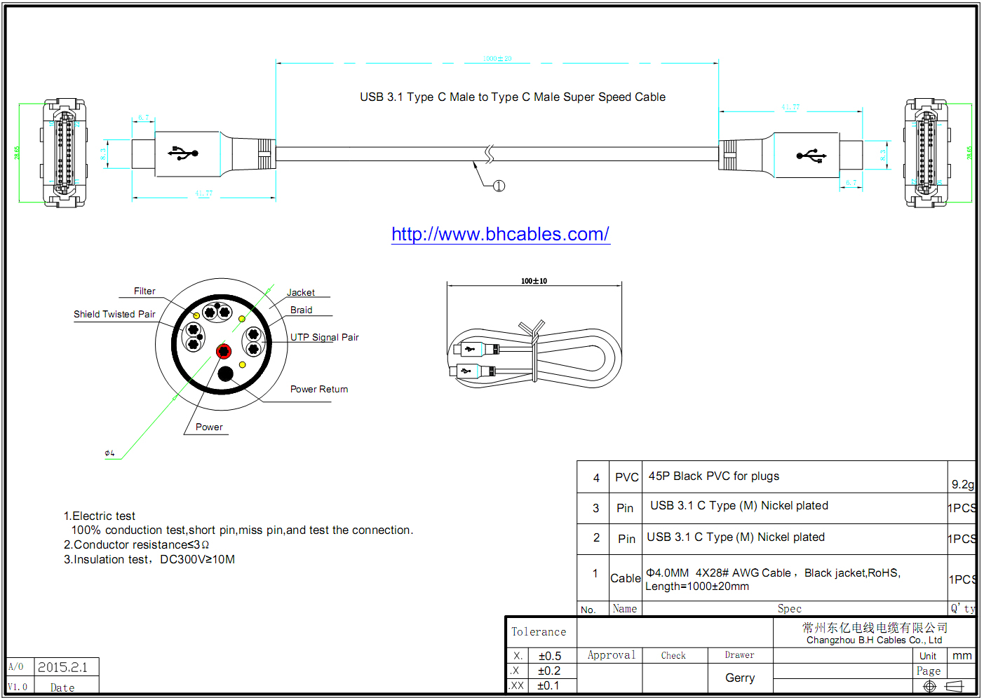 Wiring Diagram For Electric Microphone To Usb