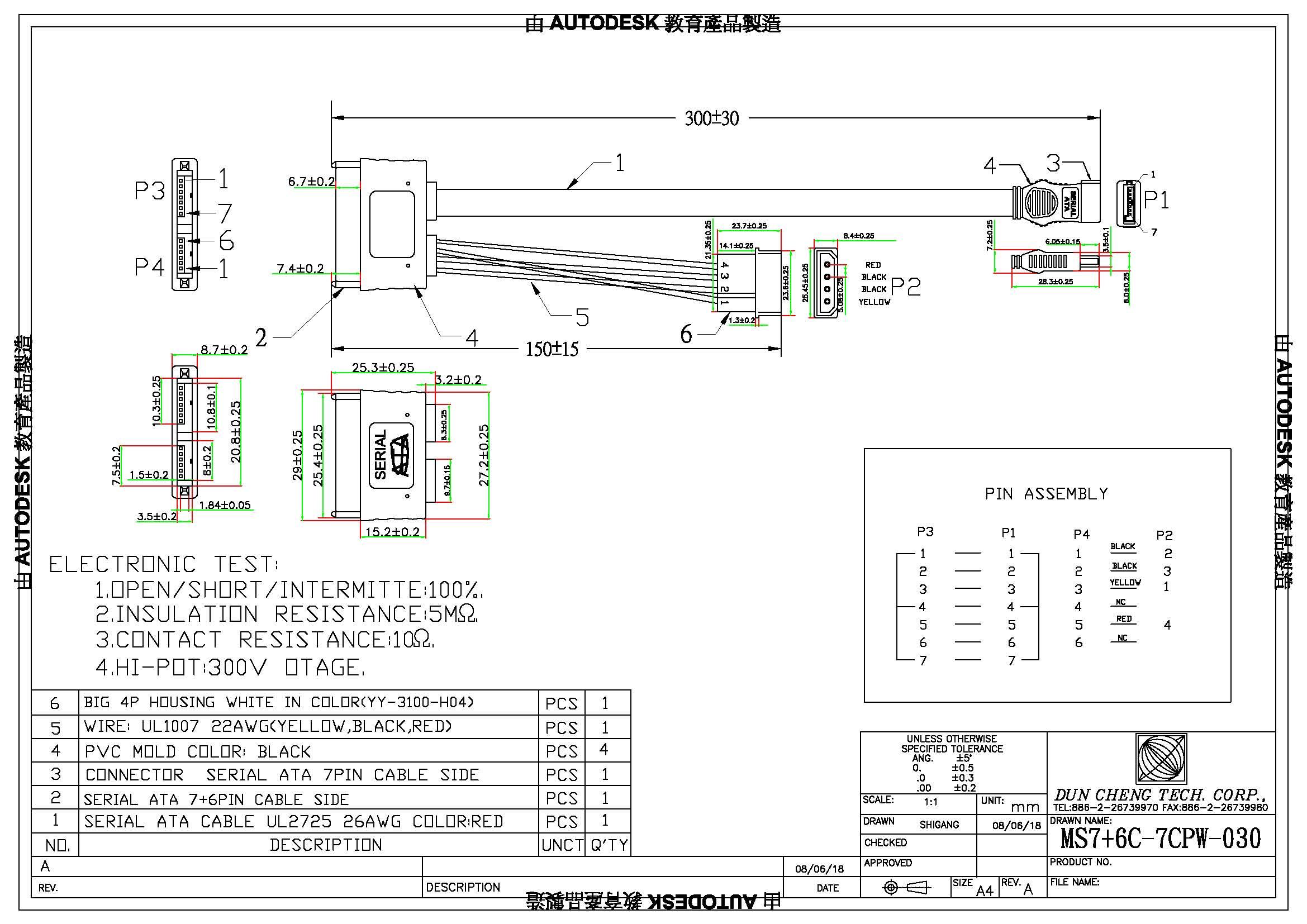 Wiring Diagram Sata | Manual E-Books - Usb 2.0 To Sata Adaptor Cable Wiring Diagram